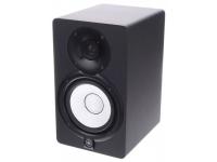 """Yamaha HS-5 B-Stock  Monitor de estúdio bi-amplificado de 45 + 25 watts, 5""""+ 1""""."""